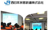 西日本旅客鉄道株式会社 米子支社 鉄道設備の雷害対策