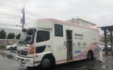 米子市健康対策課 肺がん検診場所提供