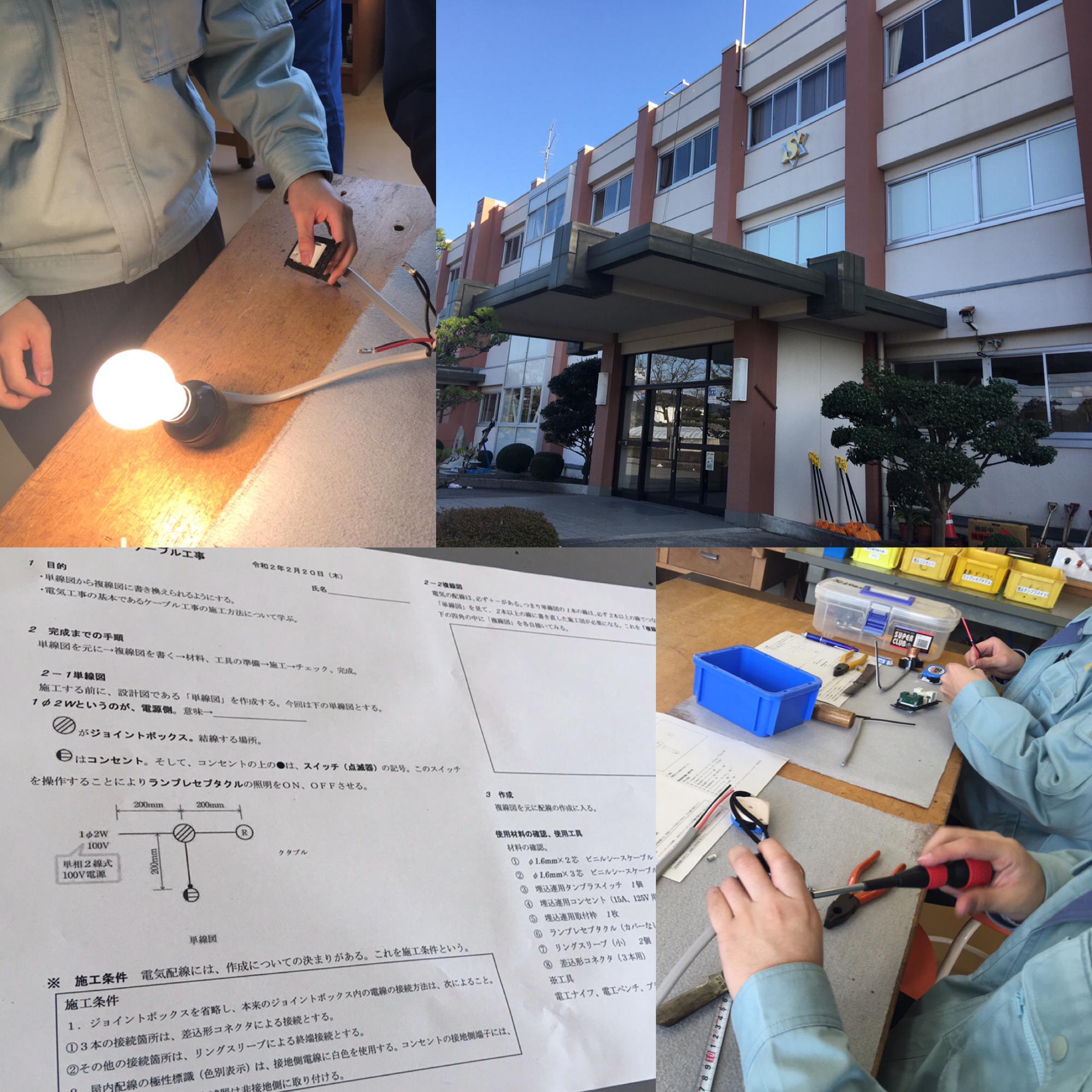 鳥取県電業協会西部支部 令和元年度社会人講師導入事業 鳥取県立境港総合技術高等学校