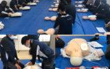 救急法講習会 日本赤十字社鳥取県支部 令和2年8月31日