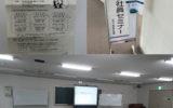 公益財団法人ふるさと鳥取県定住機構 令和2年度 若手社員セミナー