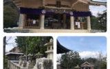 ワンプライム.株式会社 安全祈願 勝田神社 2021年