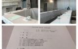 鳥取電業協会 令和2年度 第5回 役員会 倉吉シティホテル